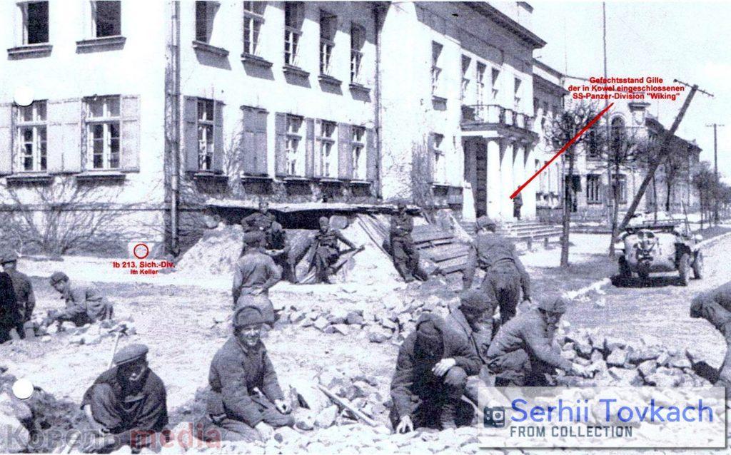 """Штаб-квартира 5 танкової дивізії СС """"Вікінг"""" на вулиці Урядовій."""