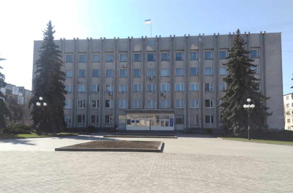 Ковельська міська рада, Ковельська районна рада, Ковельська районна державна адміністрація, Ковель