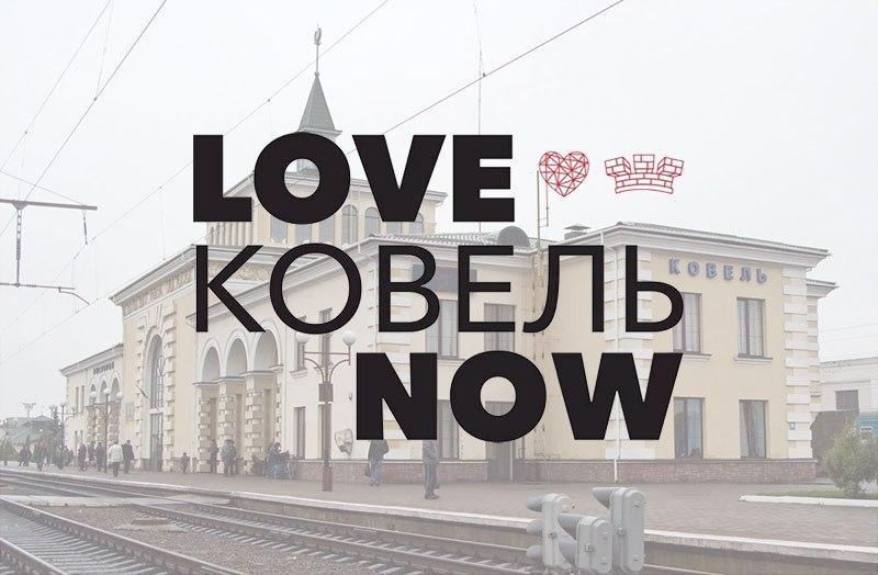 LoveKovelNow