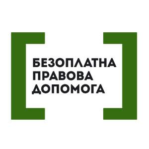 Ковельський МЦ з НБВПД